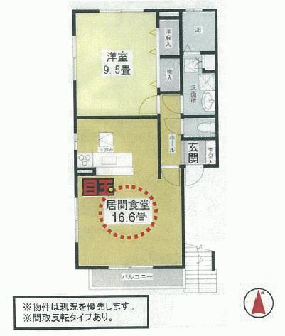 【掛川市 和光】不動産 賃貸 アパート 1LDK 4月入居可!:賃貸なら ...